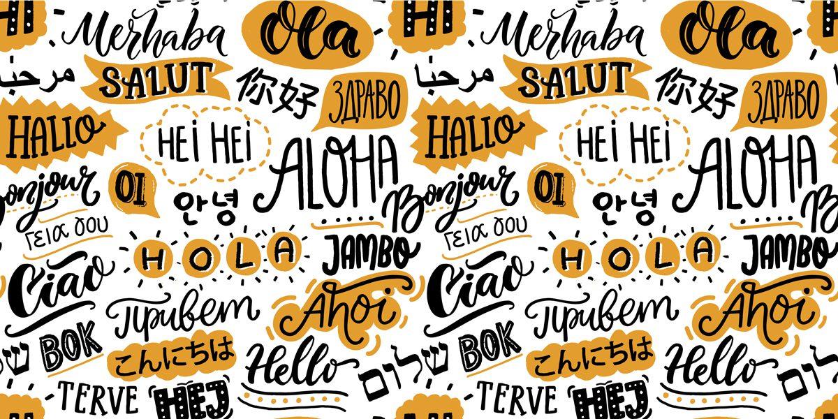7 сложнейших языков для изучения